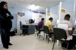 Door de staat gecontroleerd internet op Cuba
